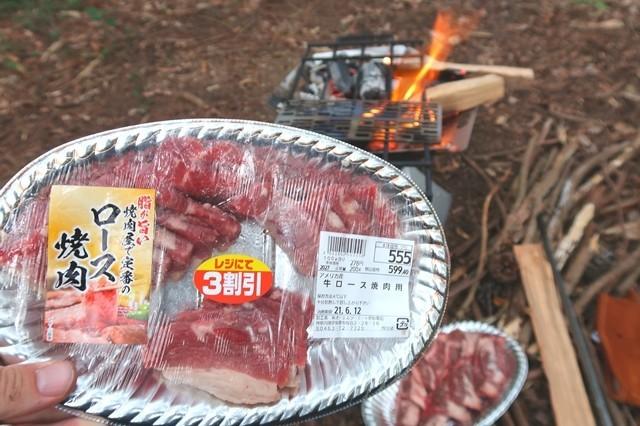 バーベキューの食材ロース肉