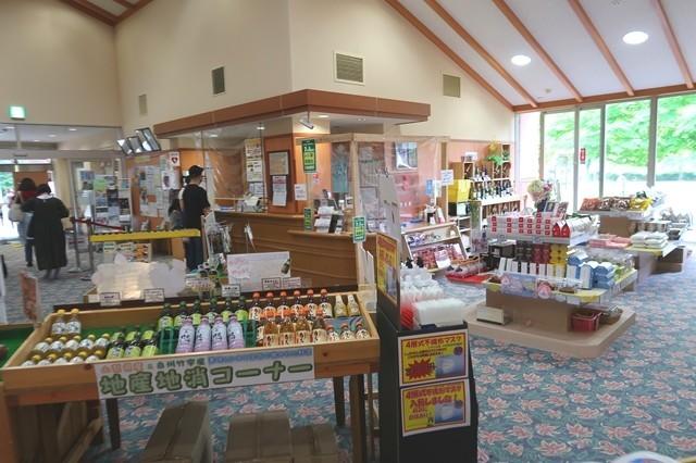 お食事処白州庵の周辺の売店