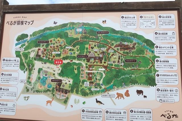 尾白の湯・白州・尾白の森名水公園べるが内のエリアマップ