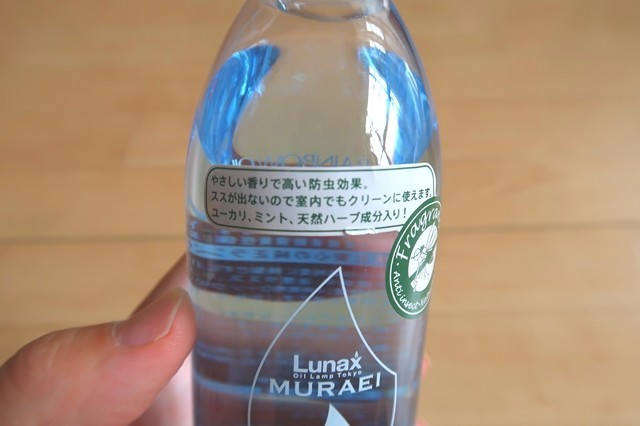 >ランタンオイル防虫効果の高い天然ハーブが使用されている