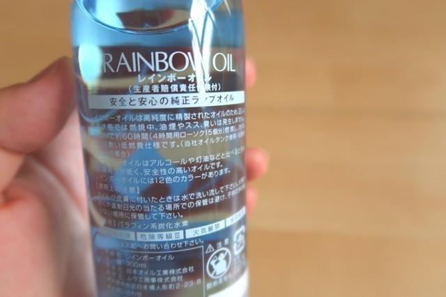 レインボーオイルおすすめの防虫効果案内