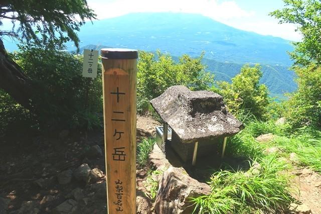 十二ヶ岳の山頂