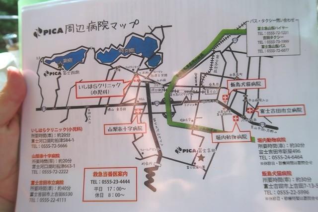 PIKA富士吉田周辺の病院マップ