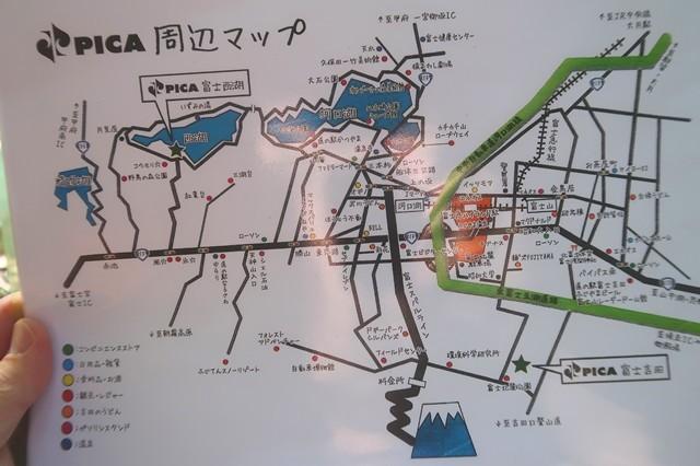 PIKA富士吉田の周辺情報