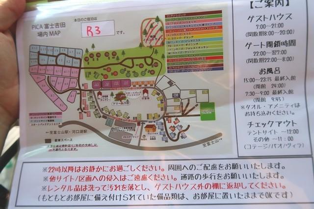 PIKA富士吉田のエリアマップ