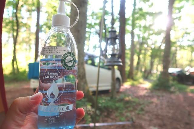 レインボーオイルをキャンプで使った時の防虫効果についてレビュー