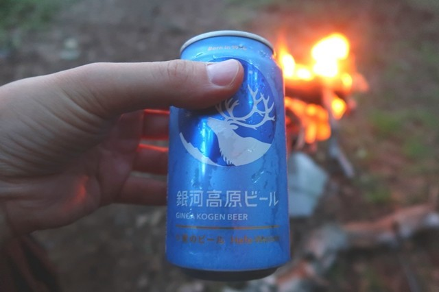 キャンプ中に呑んだビール