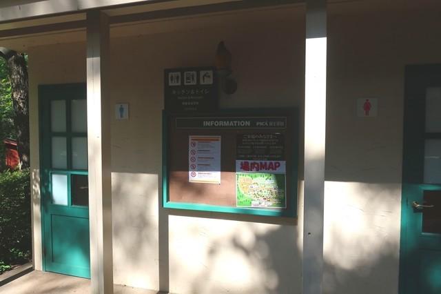 PIKA富士吉田のトイレ