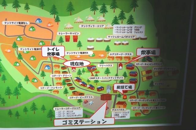 PIKA富士吉田のコテージやパオのエリア