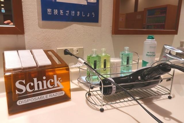 ふじやま温泉洗面台、アメニティグッズ詳細