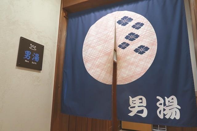ふじやま温泉男湯入口