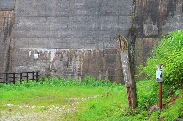 石転びの出合ルート上の砂防ダム