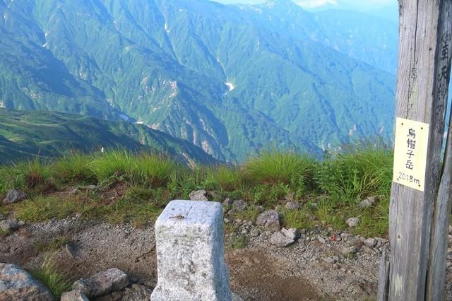 烏帽子岳の標高は2,018m