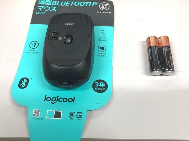 logicoolブルートゥースマウスの電池入れる箇所