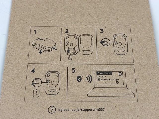 マウスのセットアップ説明書