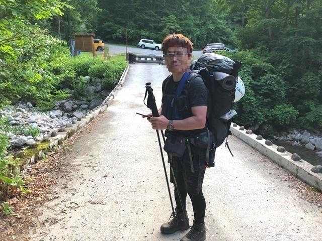 ダイグラ尾根を下山した登山者
