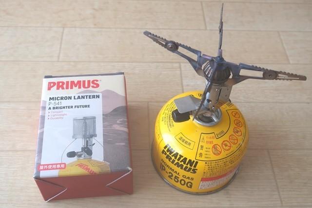 プリムスガスランタンP-541とOD缶、ガスバーナー