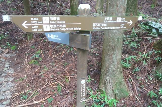 、割石峠と根原の吊橋方面の分岐道標と地図
