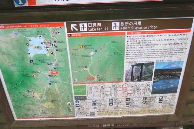 東海自然歩道の周辺マップ