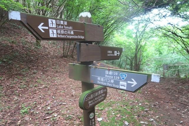 割石峠への分岐道標