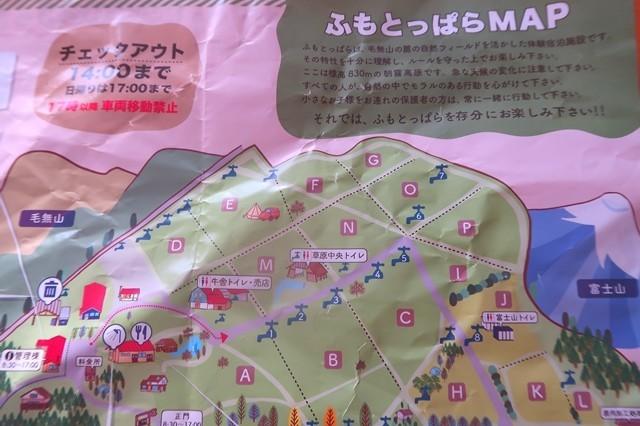 ふもとっぱらキャンプ場の園内マップ