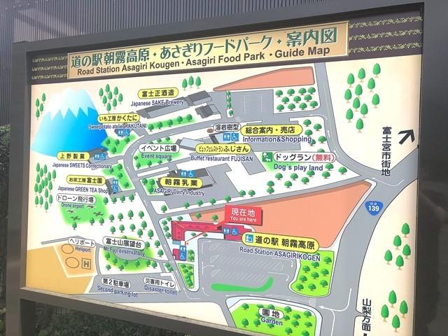 道の駅朝霧高原のマップ