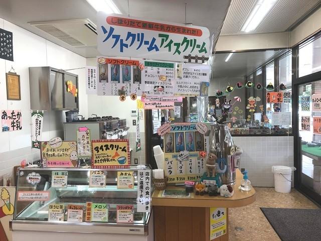 道の駅朝霧高原ソフトクリーム売り場とメニュー・料金表
