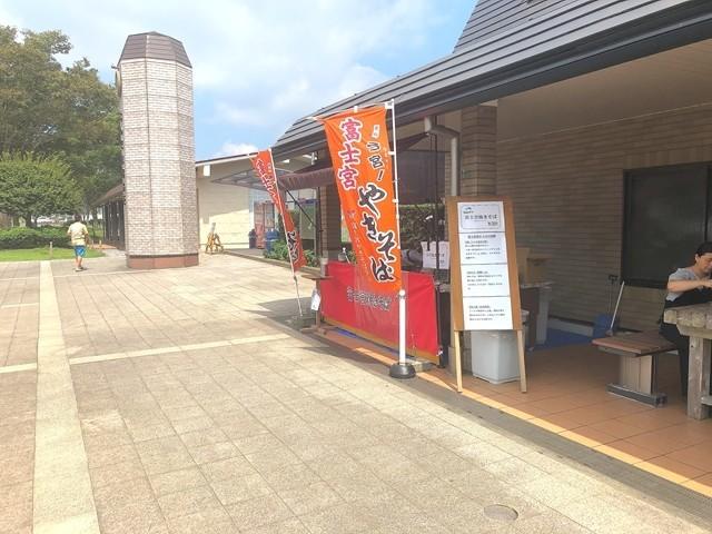 富士宮焼きそば道の駅朝霧高原で出店の様子