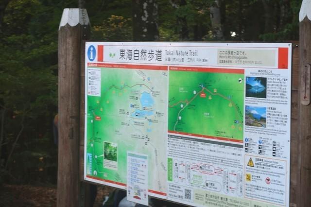 長者ヶ岳~天子ヶ岳へのルートは一部東海自然歩道