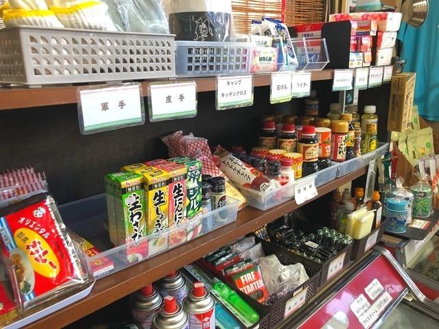 田貫湖キャンプ場の売店