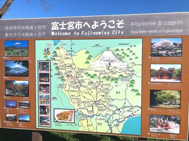 田貫湖キャンプ場周辺地図と標高・気温
