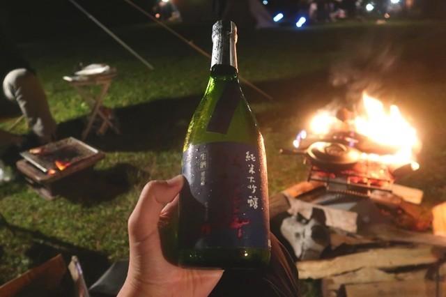キャンプで飲んだ静岡の日本酒