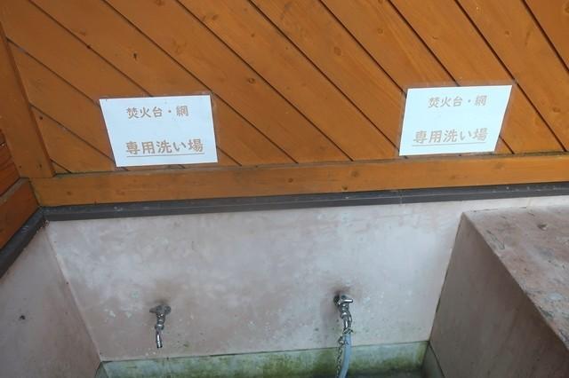 焚き火台や網などが洗える専用の洗い場