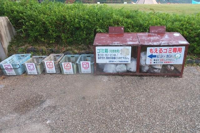 田貫湖キャンプ場のゴミ捨て場と分別