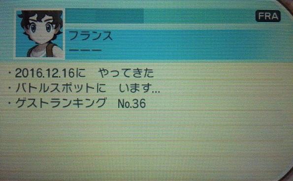 f:id:aoi-110:20170204185235j:plain