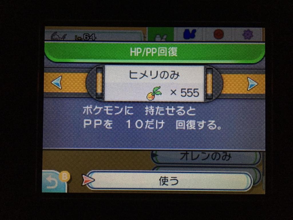f:id:aoi-110:20170205022935j:plain
