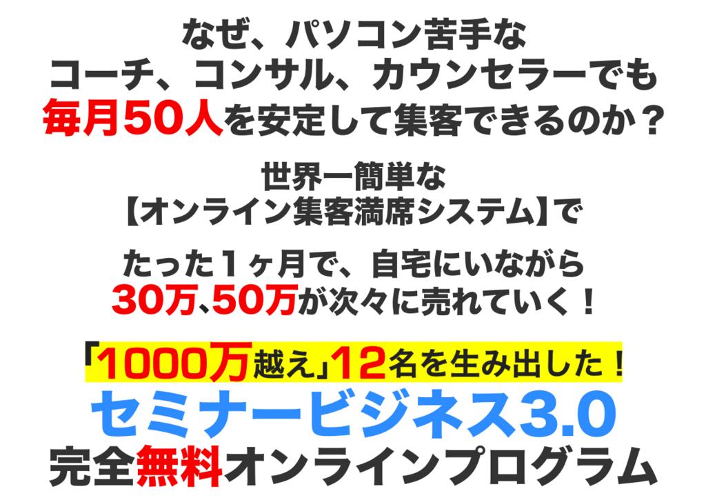 f:id:aoi-2032:20171123054535p:plain