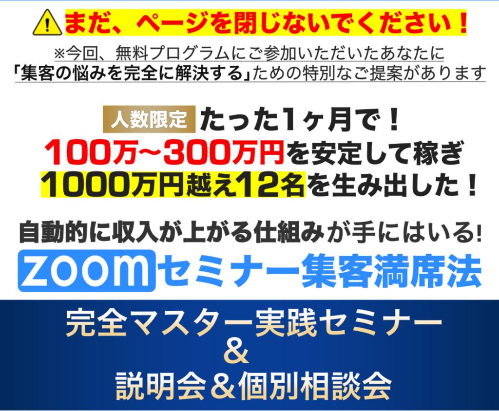 f:id:aoi-2032:20171123054603p:plain