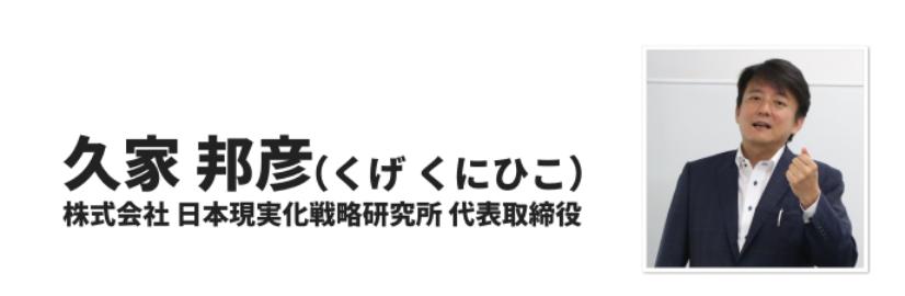 f:id:aoi-2032:20171123054728p:plain