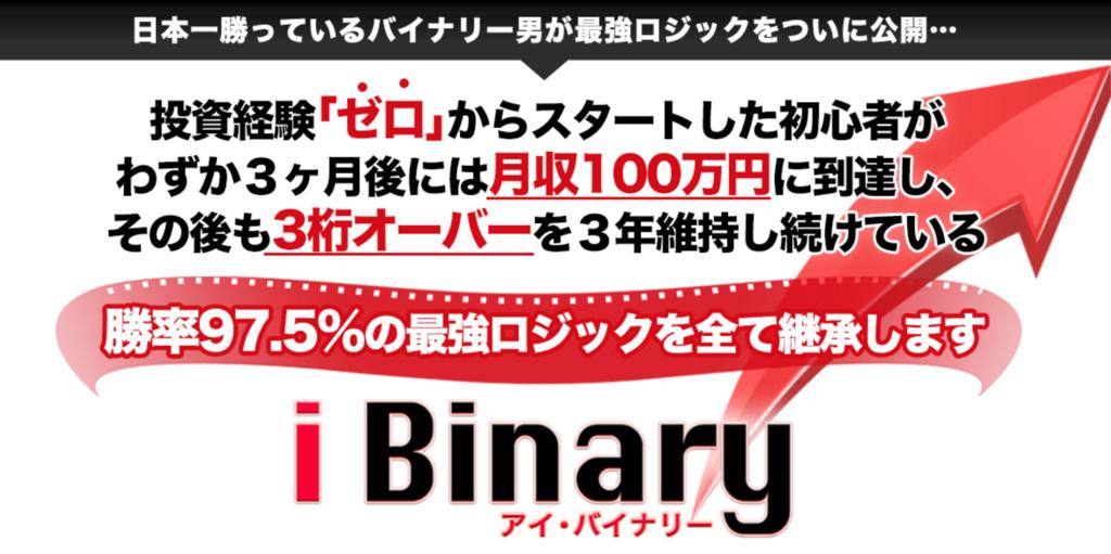 f:id:aoi-2032:20171205054840p:plain