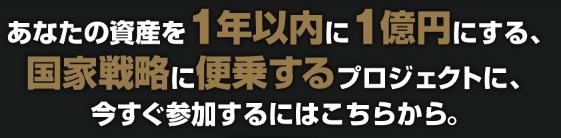 f:id:aoi-2032:20171208055504p:plain