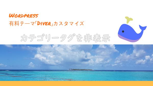 f:id:aoi-affiliate:20190108103711p:plain