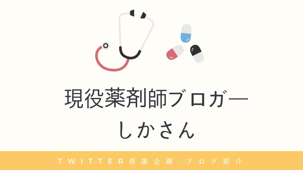 f:id:aoi-affiliate:20190127130755p:plain