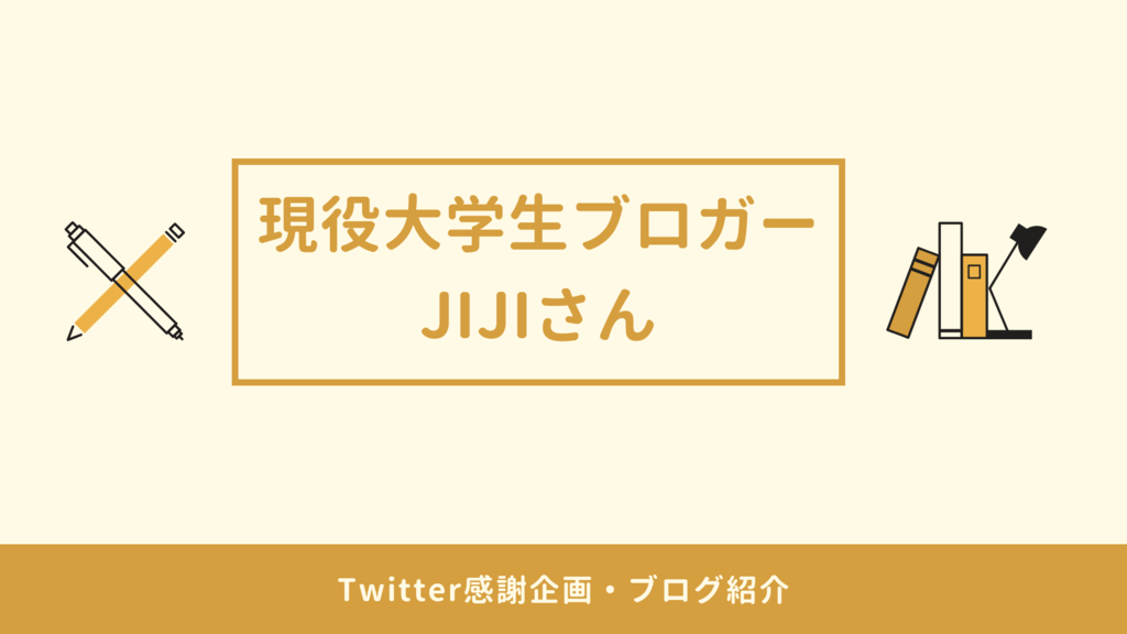 f:id:aoi-affiliate:20190127180417p:plain