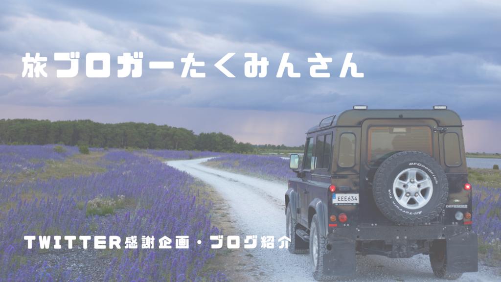 f:id:aoi-affiliate:20190129130220p:plain