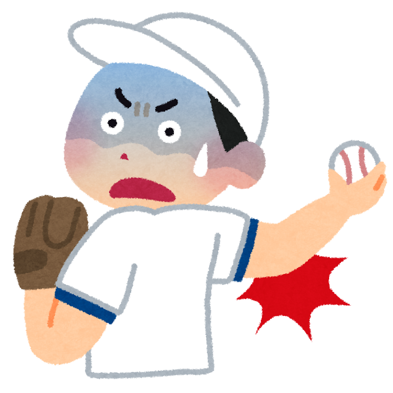 f:id:aoi-baseball-trainer:20180904220413p:plain