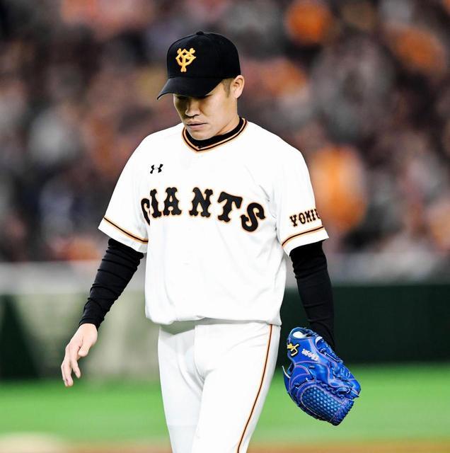 f:id:aoi-baseball-trainer:20180914021837j:plain