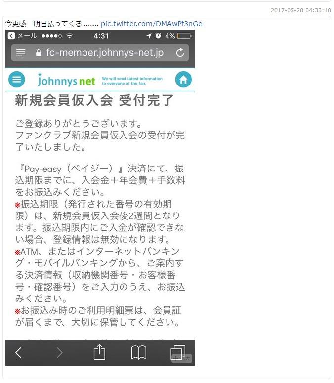 f:id:aoi-blue:20170608154226p:plain