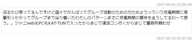 f:id:aoi-blue:20170608154423p:plain