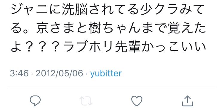 f:id:aoi-blue:20190129161108j:plain